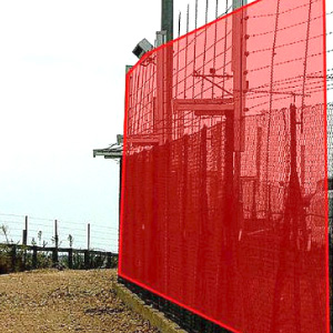 レーザビームによる仮想フェンス:赤色